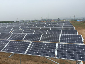 Longi (Pucheng) 40MW photovoltaic station project