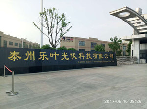 Project name: Lerri Solar (Taizhou) 2GW cell works